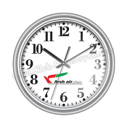 Ucuz Promosyon Duvar Saati 32,4 Cm - Tekrenk Çerçeve AS20117-B