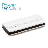 Ucuz Promosyon PowerBank 13000 mAh - 3 Çıkışlı - Fenerli APB3769